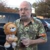 bob lion iii